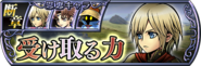 Ace Lost Chapter banner JP from DFFOO