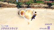 DFFNT Meteor Strike Yuna