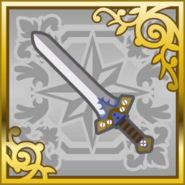 FFAB Iron Sword SR