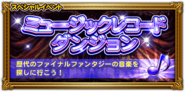 FFRK unknow event 92