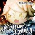 TFFAC Song Icon MFF- Bloodthrist (JP)