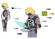 Cid's computer palette concept for Final Fantasy Unlimited