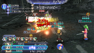 DFFOO Trigger Happy