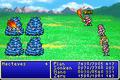 FFII Flame Sword GBA