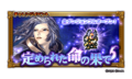 FFRK unknow event 166