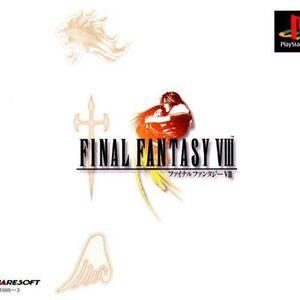 Final Fantasy VIII Japanese box art.jpg