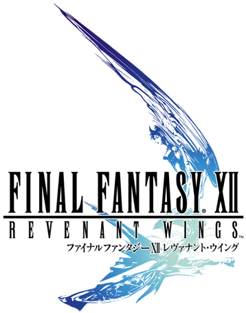 Final Fantasy XII: Revenant Wings/Rocking Chair