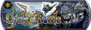 Garland Event banner GL from DFFOO