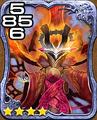 406a Amaterasu