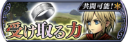 Ace Event banner JP from DFFOO