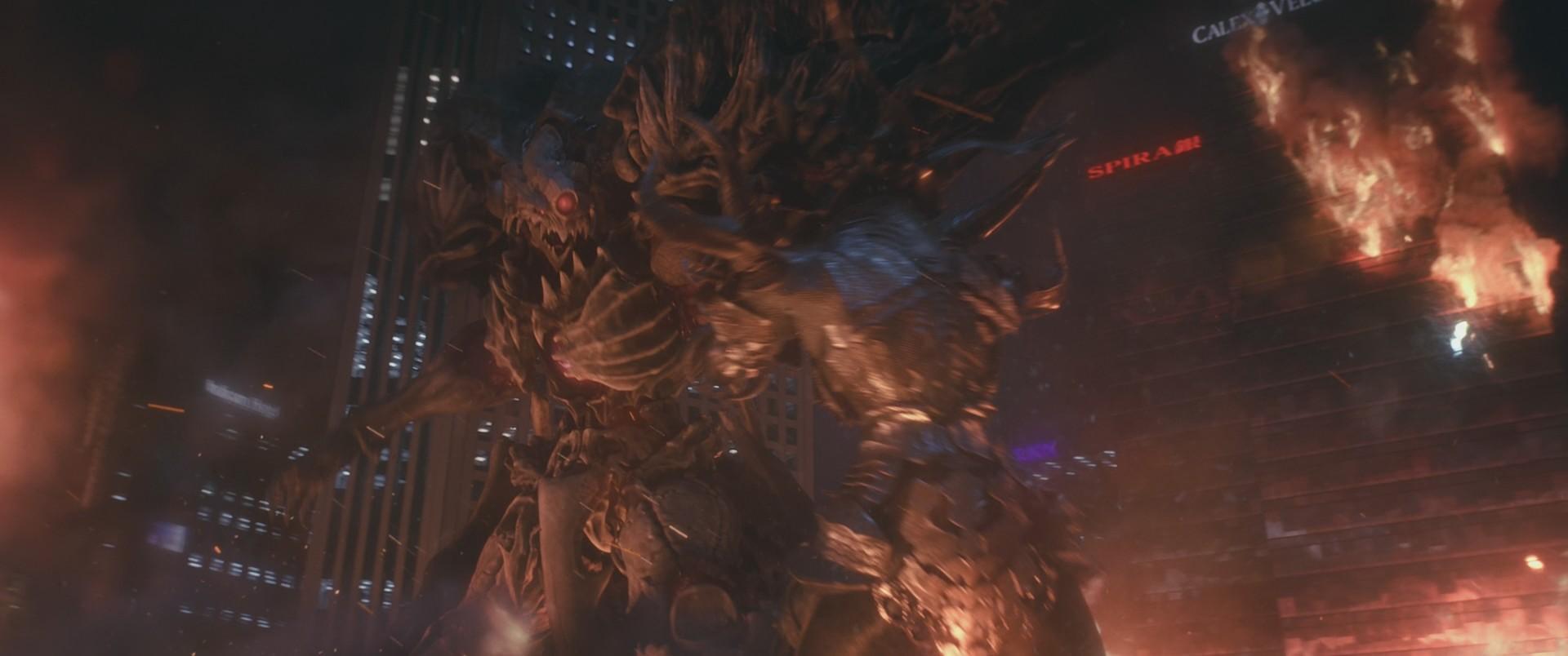 Алмазное оружие (Final Fantasy XV)