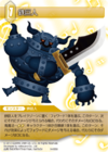 IronGiant TCG.png
