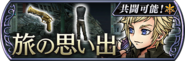 Prompto Event banner JP from DFFOO