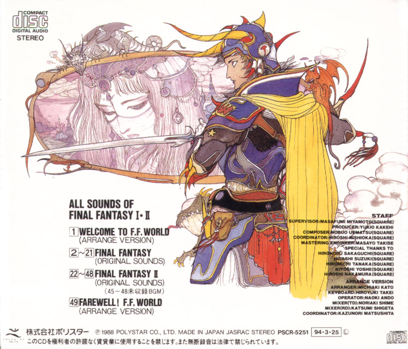 All sounds of ffi and II backcover.jpg