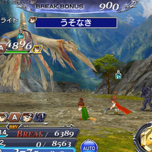 DFFOO Cry.png