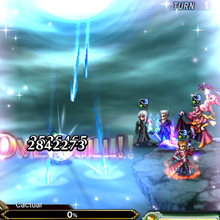 FFBE Ultima Arrow 3.png