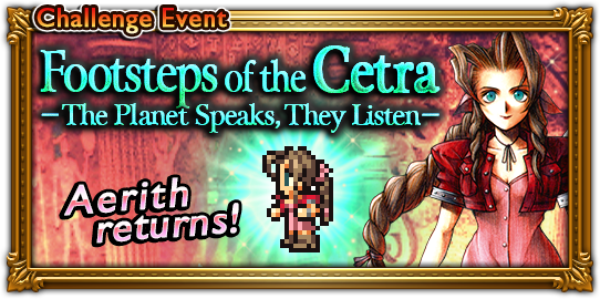 Footsteps of the Cetra