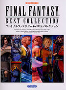 Final fantasy best collection piano sheet music