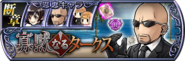 Rude Lost Chapter banner JP from DFFOO
