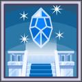 Altar of Water Brigade