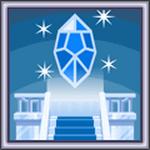 Altar of Water Brigade.png