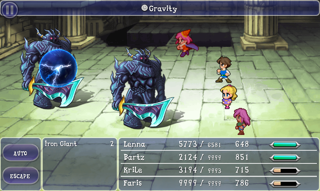 Antima (Final Fantasy V)