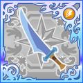 FFAB Coral Sword FFT SSR