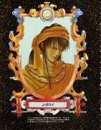 FFIII Manga Character Sad Dude