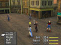 FFVIII Demo Battle
