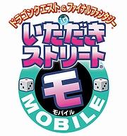 Dragon Quest & Final Fantasy in Itadaki Street Mobile