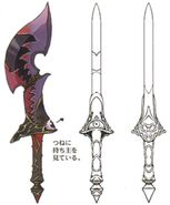 Blood Sword FFIX Art