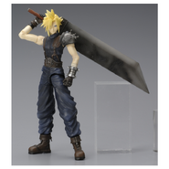 Cloud VII by Play Arts