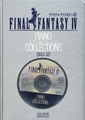 FFIV PC Old Front.png