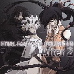 Final Fantasy: Unlimited After 2