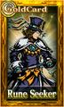 KotC Rune Seeker Male
