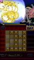 PFF Grand Summon - Megaflare