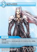 1-040r Sephiroth TCG