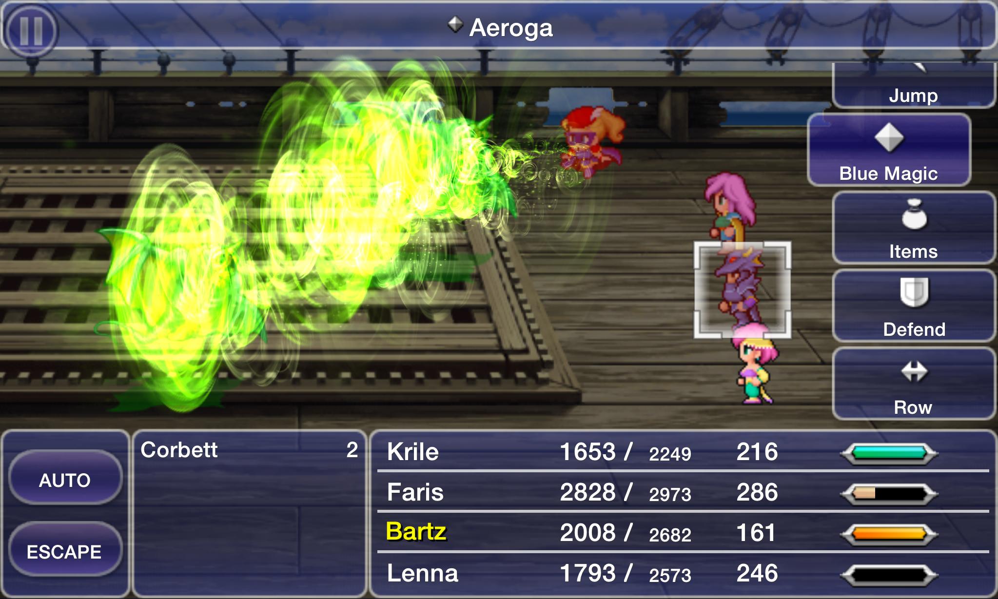 Aeroga