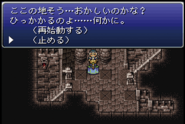 FFRK Ancient Castle JP FFVI