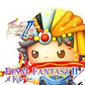 TFFAC Song Icon FFII- Final Fantasy II Medley (JP)