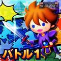 TFFAC Song Icon FFMQ- Battle 1 (JP)