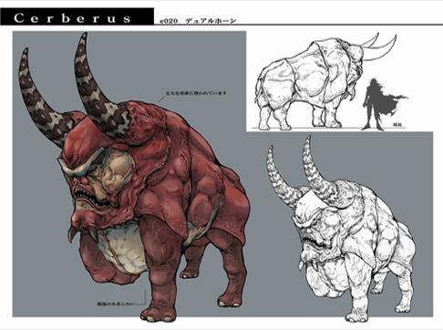 Dual Horn (Dirge of Cerberus)