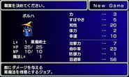 FF1 3DS Bio Black Mage