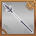 FFAB Mythril Spear N