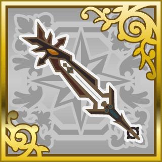 Sword of Kings (weapon)