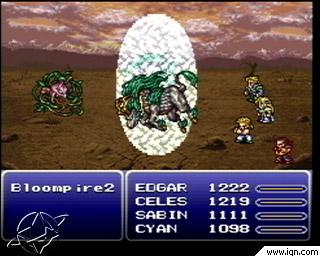 Kirin (Final Fantasy VI)