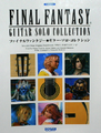 Ff guitar solo collection sheet music
