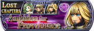 Kam'lanaut Lost Chapter banner GL from DFFOO