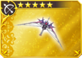 DFFOO Starseeker (XIII)
