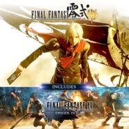 FFT0 with FFXV Demo PSN NA